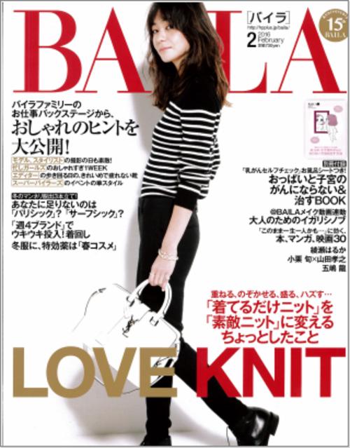 1月前半の雑誌掲載更新しました。