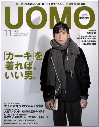 9月後半の雑誌掲載更新しました