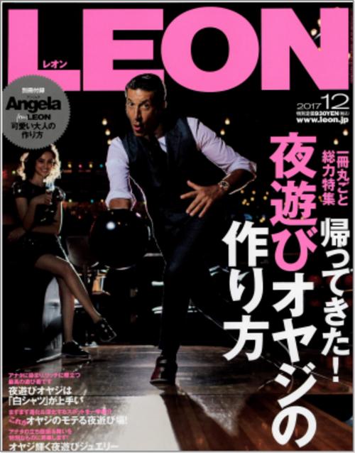 10月後半の雑誌掲載更新しました