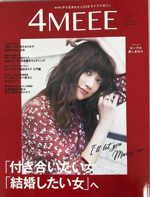 10月の雑誌掲載更新しました。