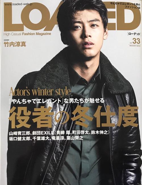 10月後半の雑誌掲載更新しました。