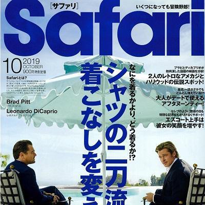 Safari10月号