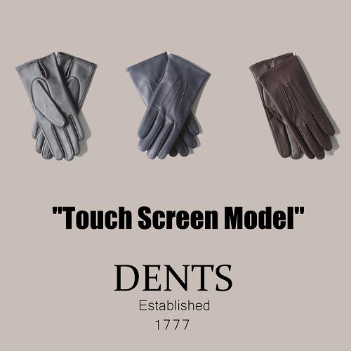 Touch Screen Model(タッチスクリーンモデル)